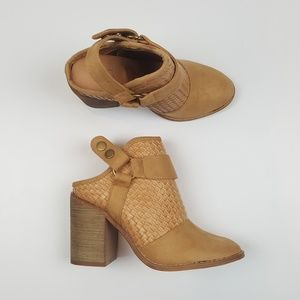 Strappy Back Woven Booties {Yoki}